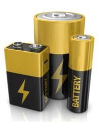Батерии (19)