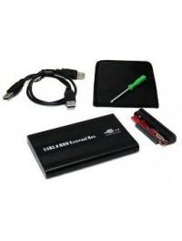 Кутии за HDD (45)